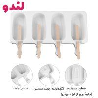 سیلیکون بستنی پاپسیکلز
